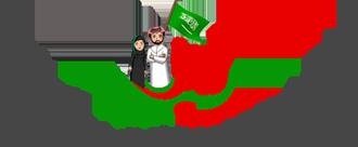 شبكة أول سعودي / ة